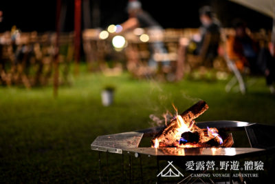 豪華露營 營火