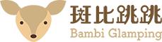 斑比跳跳 x 三灣棕櫚灣 Logo
